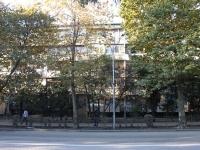 Sochi, Donskaya st, house 15А. Apartment house