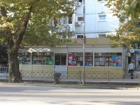 Сочи, улица Донская, дом 15В. магазин