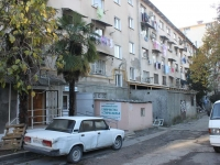 Sochi, Donskaya st, house 15. Apartment house