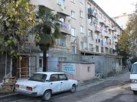 Сочи, улица Донская, дом 15. многоквартирный дом