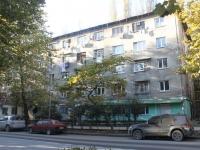 Сочи, улица Донская, дом 17. многоквартирный дом