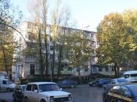 Сочи, улица Донская, дом 27. многоквартирный дом