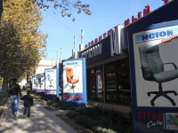 Sochi, shopping center СТРОЙ СИТИ, Donskaya st, house 28