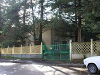 Sochi, nursery school №105, Donskaya st, house 31А