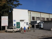 索契市, 家政服务 Сочинский санитарный автотранспорт, МБУ, Donskaya st, 房屋 34