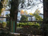Сочи, детский сад №132, улица Донская, дом 36А