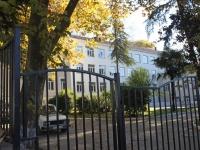 Сочи, школа №12, улица Донская, дом 36