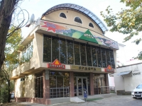 Сочи, кафе / бар Спарта, улица Донская, дом 37/2