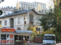 Sochi, Donskaya st, house 46. Apartment house