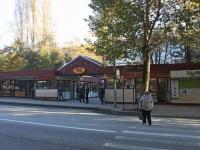 Сочи, улица Донская, дом 62А. магазин