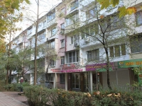 Sochi, Donskaya st, house 84. Apartment house