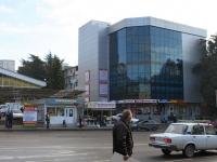 Сочи, улица Донская, дом 90А. магазин