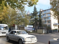 Sochi, Donskaya st, house 98. Apartment house