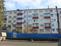 Sochi, Donskaya st, house 100. Apartment house