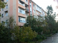 Sochi, Donskaya st, house 102. Apartment house