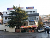 Сочи, улица Донская, дом 110. магазин