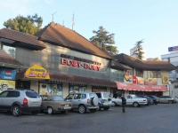 Sochi, night club Red Erotic club Body-Body, Donskaya st, house 114