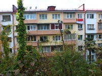 Sochi, Donskoy alley, house 2. Apartment house