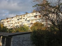 Sochi, Donskoy alley, house 5. Apartment house