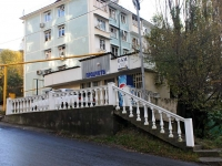 Sochi, Donskoy alley, house 20А. store