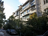 Sochi, Donskoy alley, house 20. Apartment house