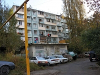 Sochi, Donskoy alley, house 22. Apartment house