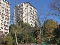 Sochi, Yan Fabritsius st, house 2/8. Apartment house