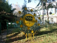 "Sochi, сад-музей ""Дерево Дружбы"", Yan Fabritsius st, house 2/5А"
