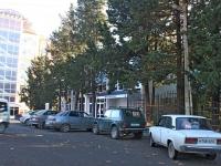 Сочи, улица Плеханова, дом 42Б. школа