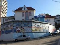 Сочи, улица Пасечная, дом 1. магазин