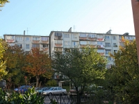 Sochi, Pasechnaya st, house 5. Apartment house