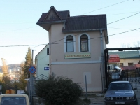 Sochi, Pirogov st, house 1А. multi-purpose building