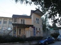 Сочи, улица Пирогова, дом 1. многофункциональное здание