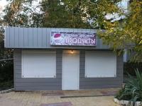 Sochi, Pirogov st, house 4 к.1. store