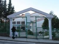 Sochi, st Pirogov, house 5/1. nursery school
