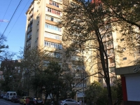 Sochi, st Pirogov, house 6Б. Apartment house