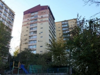 Sochi, Pirogov st, house 6. Apartment house
