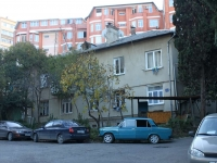 Sochi, Pirogov st, house 8. Apartment house