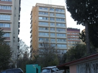 Sochi, Pirogov st, house 14. Apartment house