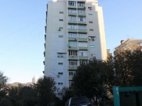 Sochi, Pirogov st, house 18. Apartment house