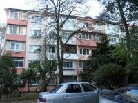 Сочи, улица Пирогова, дом 22. многоквартирный дом