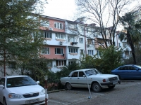 Sochi, Pirogov st, house 24. Apartment house
