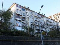 Sochi, Pirogov st, house 26. Apartment house