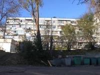 Сочи, Строительный переулок, дом 9. многоквартирный дом
