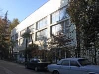 Сочи, Строительный переулок, дом 10Д. офисное здание