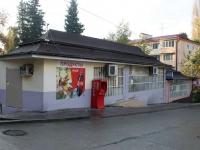 Сочи, Тимирязева ул, дом 1