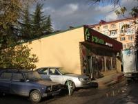 Сочи, улица Тимирязева, дом 2/2. магазин