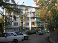 Sochi, Timiryazev st, house 2А. Apartment house