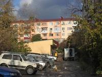 Сочи, улица Тимирязева, дом 2. многоквартирный дом
