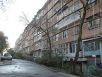 Сочи, улица Тимирязева, дом 7. многоквартирный дом